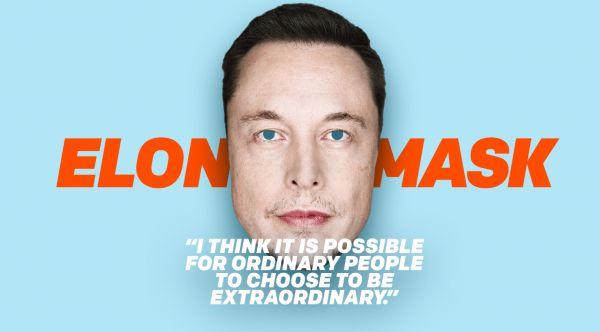 Маски Илона Маска. Сотрудники SpaceX и Tesla дали шанс каждому почувствовать себя их начальником