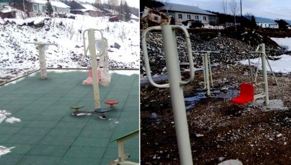 Кемеровские чиновники отчитались о спортплощадке фотошопом. Добро пожаловать в пустыню реального