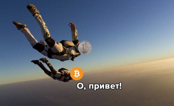 Что будет с рублём из-за санкций против российских олигархов, и какие последствия уже начались