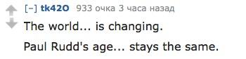 Пол Радд ответил на троллинг Марка Руффало спустя почти 4 года. По-настоящему долгожданная месть Халку