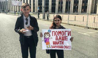 Никаких бумажных самолётиков и игнор от Дурова. Митинг за свободный интернет не повторил успех прошлой акции