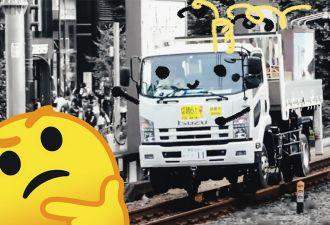 Это поезд? Это грузовик? Нет, это японский трансформер, и он помогает делать железные дороги безупречными