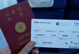 В Японии появился виртуальный самолёт-ресторан. С бизнес-классом, которого мы достойны
