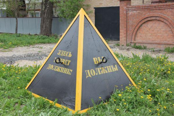 ВСамаре коммунальщики установили «памятник» перед коттеджем должника