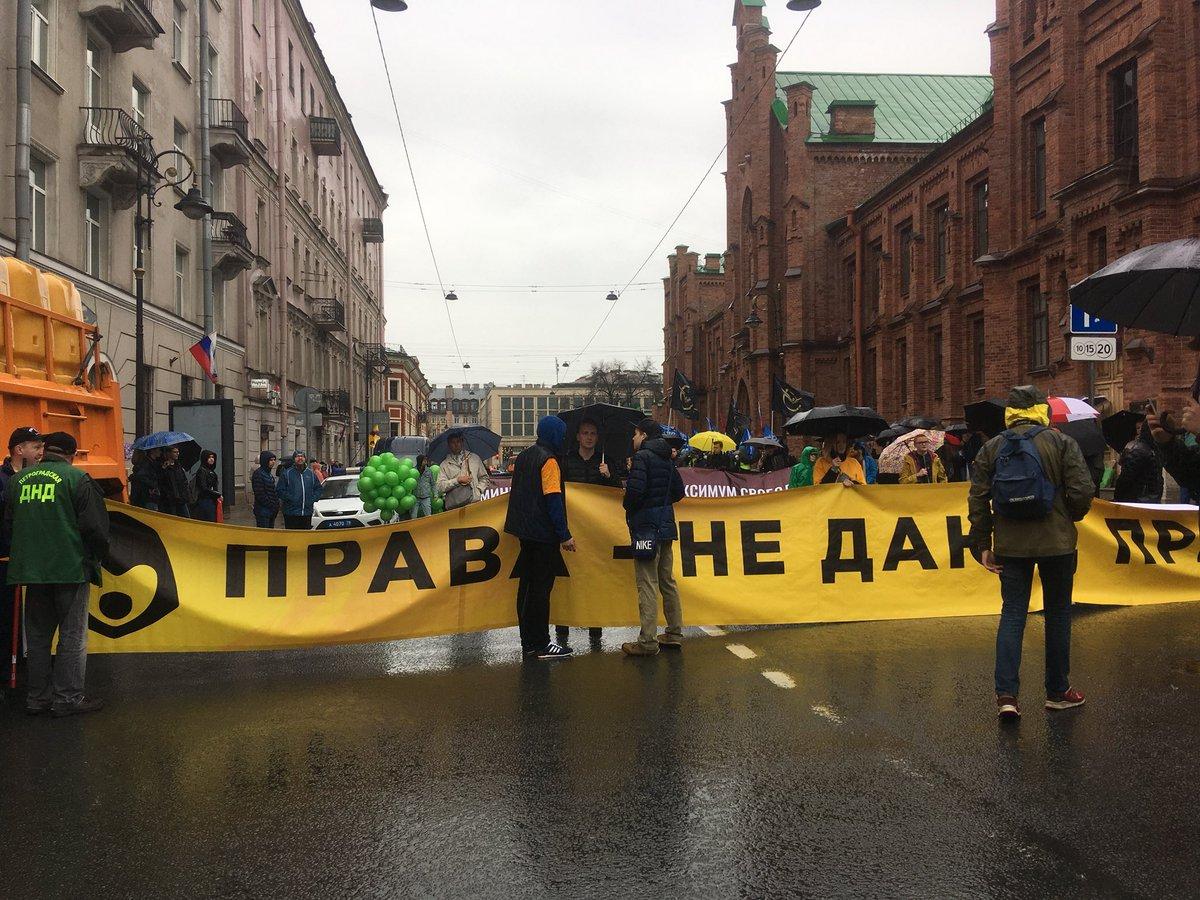 «Сиконой святого Павла Телеграмского».В Петербурге стартовало шествие против блокировок Telegram