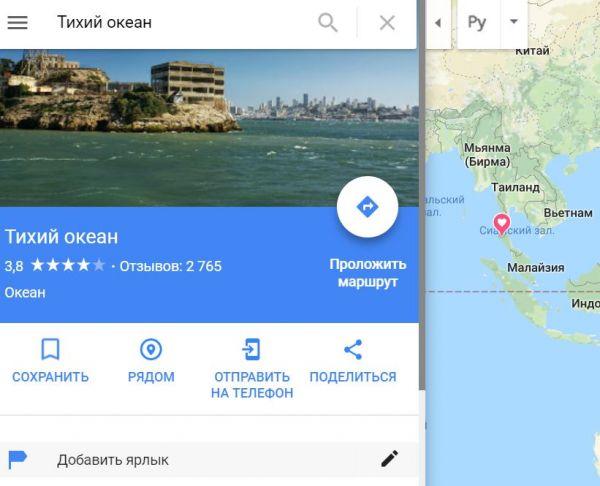 Кто-то уронил рейтинг Тихого океана в Google Maps и продолжает минусовать. В Twitter и Reddit ищут виноватых