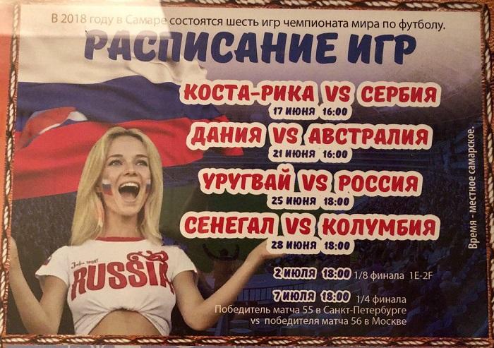 moyu-pizdu-porno-russkaya-bolelshitsa-porno