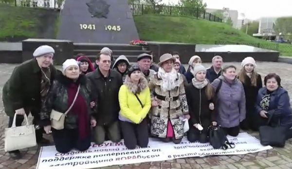 В своём духе». Россияне на коленях попросили помощи у Путина