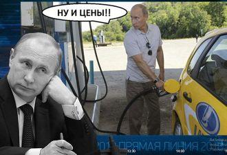 Путин увидел мем про себя на прямой линии, но не оценил его. Зато вспомнил «Ладу Калину»