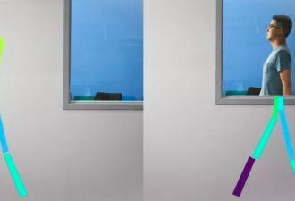 Нейросеть или всевидящее око? Учёные создали искусственный интеллект, который видит вас сквозь стену