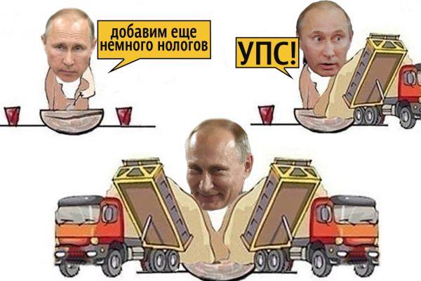 Как бесплатно пенсионеру из другого региона по москве проехать бксплатно