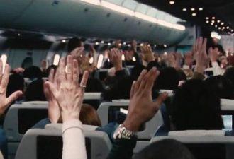 Спецназ с оружием напугал и обыскал пассажиров самолёта после посадки. Спасибо рассеянному пилоту