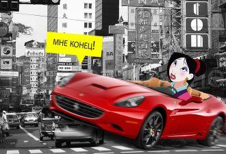 Китаянка решила покататься на новом Ferrari. Грандиозная авария ценой в миллионы ждала на первом светофоре
