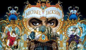 Найди Майкла Джексона в 1000000 пластинок! Игра на внимательность от Honor