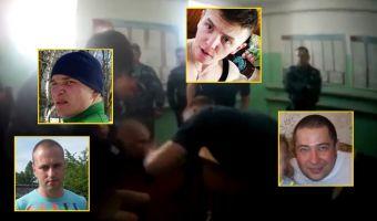 Надзиратели колонии в Ярославле пытали заключённого и попали на видео. Их профили ВК опубликовали на «Дваче»