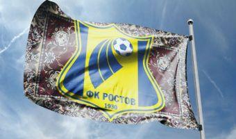 Ковёр стал талисманом футбольного клуба «Ростов». И похоже, первую громкую победу он уже принёс