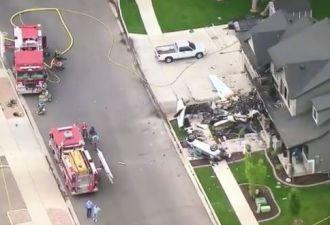Американец угнал самолёт и на высокой скорости влетел в собственный дом. Всё ради мести жене