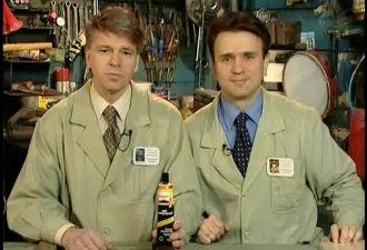 Британцы сделали в туалете суперпол из бутылочных крышек. Да, пить для этого им пришлось долго