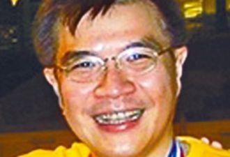 Малайзиец захотел убить свою жену шаром для йоги. Но из-за просчёта его план превратился в большую трагедию