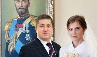 Поклонская вышла замуж, и есть две причины для грусти: её муж — не Николай, а фото со свадьбы — ненастоящие