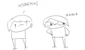 Девушка нарисовала комикс о том, как быть пассивно-агрессивным. И в её персонажах можно узнать себя