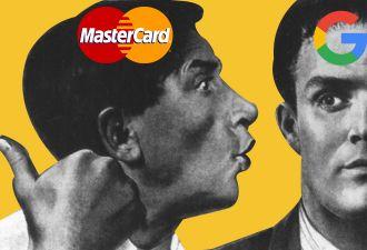 MasterCard сливает Google ваши покупки в обычных магазинах. Но клиентов об этом не спрашивали