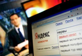 Первый канал, НТВ и ТНТ больше нельзя смотреть на «Яндексе». Всё потому, что компанию обвинили в пиратстве