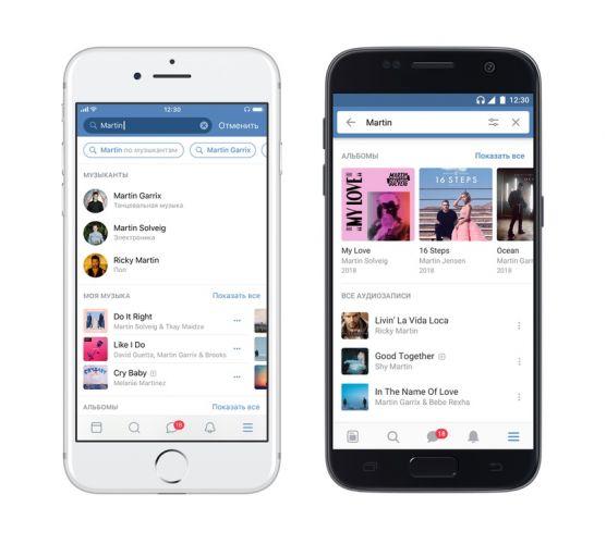 «ВКонтакте» выпустила обновление для сервисовVK Music иBoom