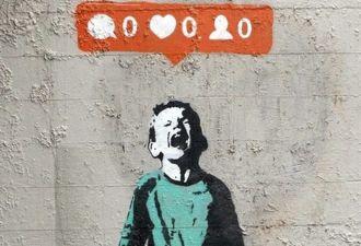 Facebook и Instagram сделают так, чтобы вы поменьше в них залипали. Зачем? Чтобы вас контролировать