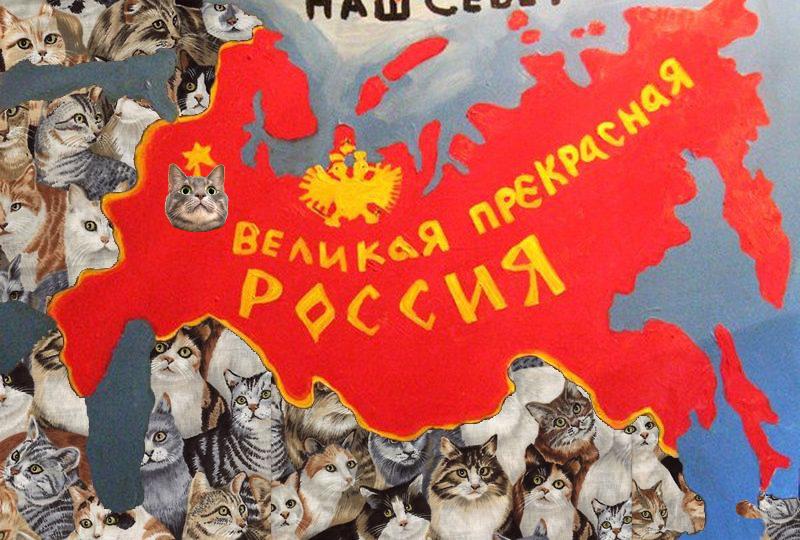 Картинки вася ложкин великая прекрасная россия, надписями красотки отображаются