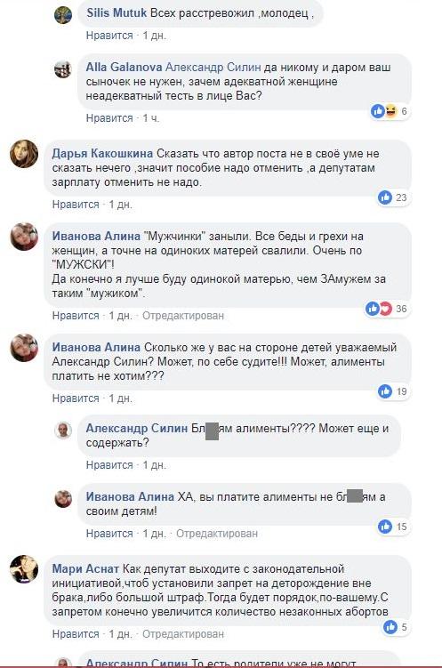 post-pro-vse-drug-s-drugom-trahayutsya-zolotoy-dozhd-zrelim-porno