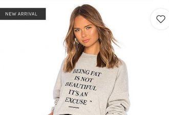 Плюс-сайз-модели захейтили дорогой брендовый свитшот. Но оказалось, что он создавался в их поддержку