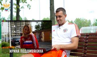 «Ольга Бузова? Фу-фу-фу!» Дзюба дал интервью российским футболисткам, и о спорте в нём почти ничего