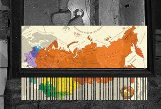 Разрезанная картина Бэнкси превратилась в мем. Художники режут светофоры, Мону Лизу и картошку фри