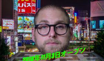 Джона Хилл попал в японскую рекламу и остался без тела. Видео, которое похоже не на пиар, а на шок-контент