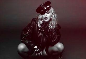 Мадонна завалила инстаграм рекламой нового массажёра. Он для лица, но люди нашли ему неприличное применение