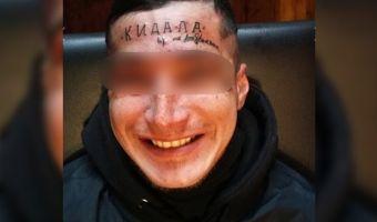 Уфимский татуировщик проучил неплательщика обидной надписью на лбу. Но не все готовы поверить в суровую месть