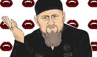 Рамзан Кадыров попал в настолку и стал прислуживать вампирам. Создатели уже извинились — но не перед ним