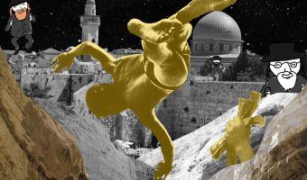 Как съездить в Израиль, увидеть там всё и не потратить 200 долларов. Личный опыт редактора Medialeaks