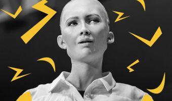 Джимми Фэллон спел с роботом Софией. И криповее этого выглядит только младшая сестра андроида