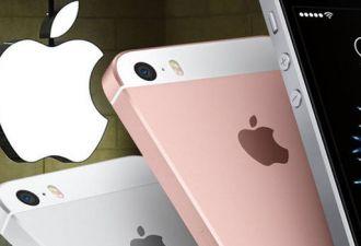 Что правительство знает о вашем iPhone? Apple показала отчёт о работе с властями, и для россиян плохие новости