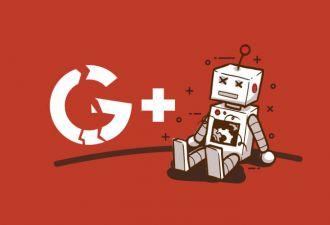 Внимание, киберугроза. Как удалить аккаунт в социальной сети Google+ и почему это нужно сделать немедленно