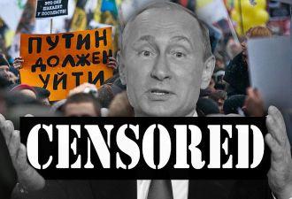 Интернету грозят штрафы и блокировки за проявление «неуважения» к власти в сети