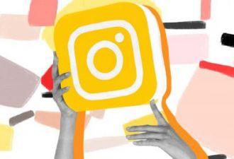 Instagram тестирует новые функции для блогеров и бизнес-аккаунтов. И вам тоже захочется ими воспользоваться