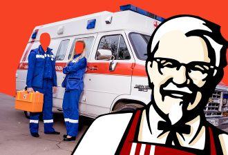 В Одинцове врачи ели в KFC, пока рядом на полу лежал человек без сознания. Но взбесили соцсети не медики