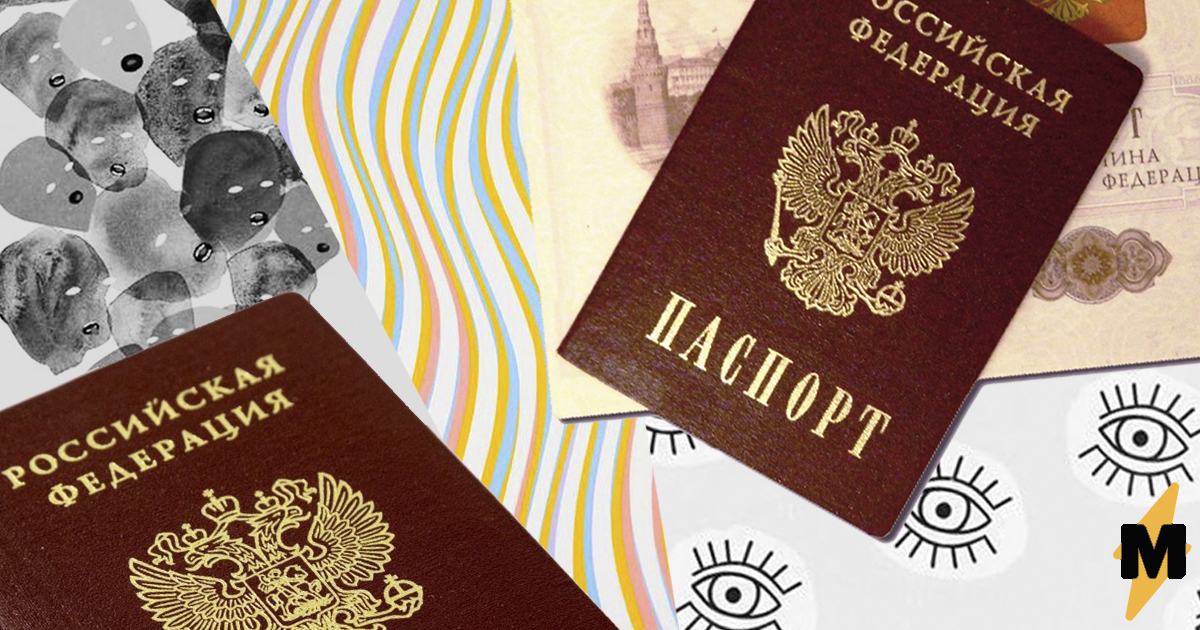 займ 100 руб на киви без паспорта