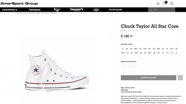 5623f3a56 А вот такая же модель на официальном сайте стоит всего 55 долларов (по  нынешнему курсу — 3 608 рублей).