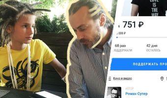 Сын Децла выступил против документалки об отце и оказался в центре скандала между семьёй и журналистами