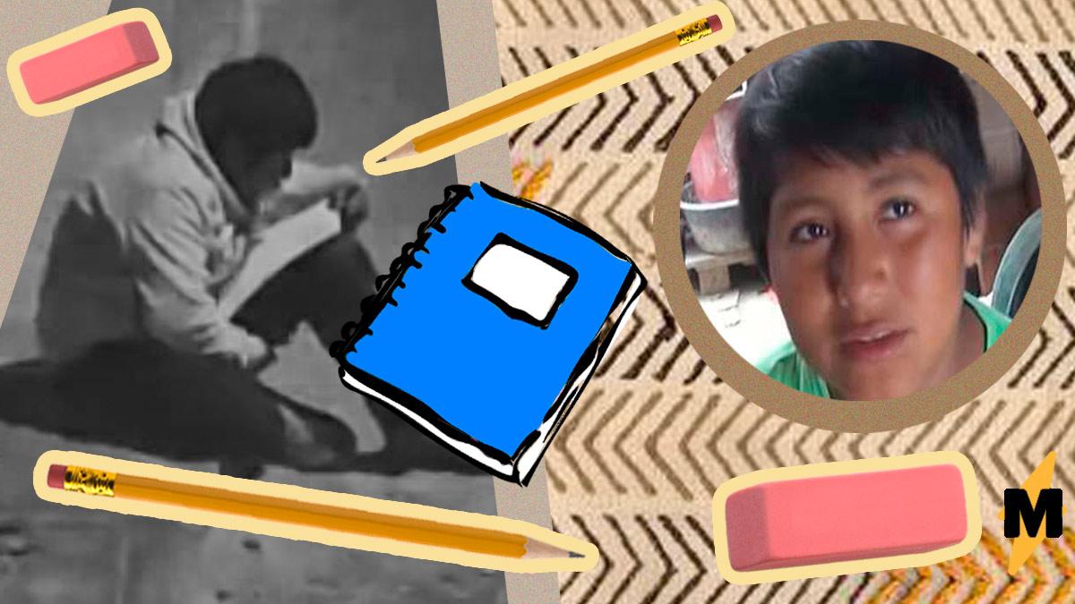 Видео секс мальчик мальчик