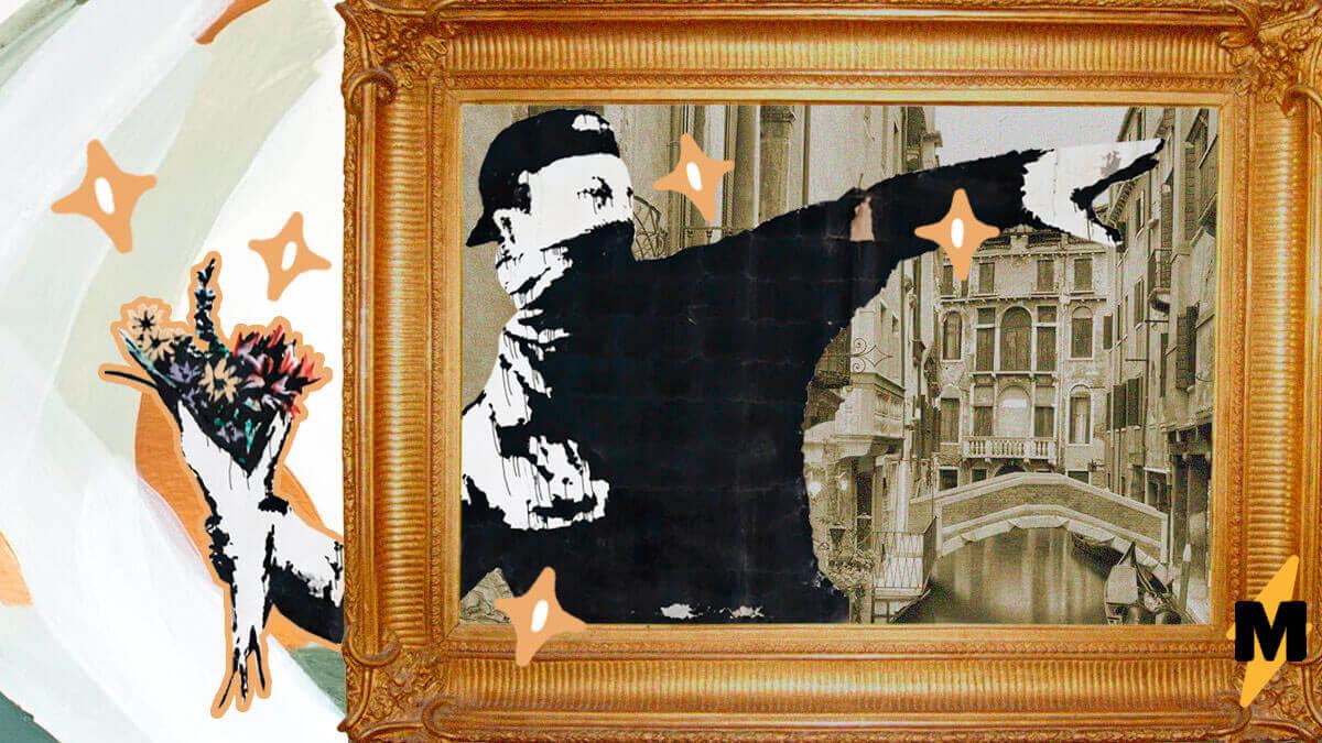Бэнкси выставил свою работу наВенецианской биеннале. Его туда никто неприглашал